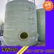 保定處理二手30立方玻璃鋼儲罐,供應二手玻璃鋼立式儲罐,質量保證