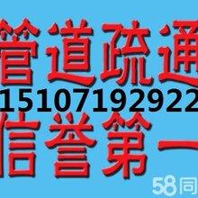 武汉专业管道疏通、下水道清洗、高压清洗上门服务