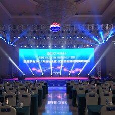 LED大屏租赁,商业演出,年会庆典,LED租赁屏