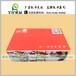 河北廣告面巾紙生產盒抽樓盤宣傳抽紙巾北京房地產促銷禮品
