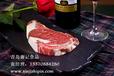 潍坊进口冷冻牛羊肉批发厂家在哪里,火锅羔羊卷肥牛雪花牛肉批发价格是多少