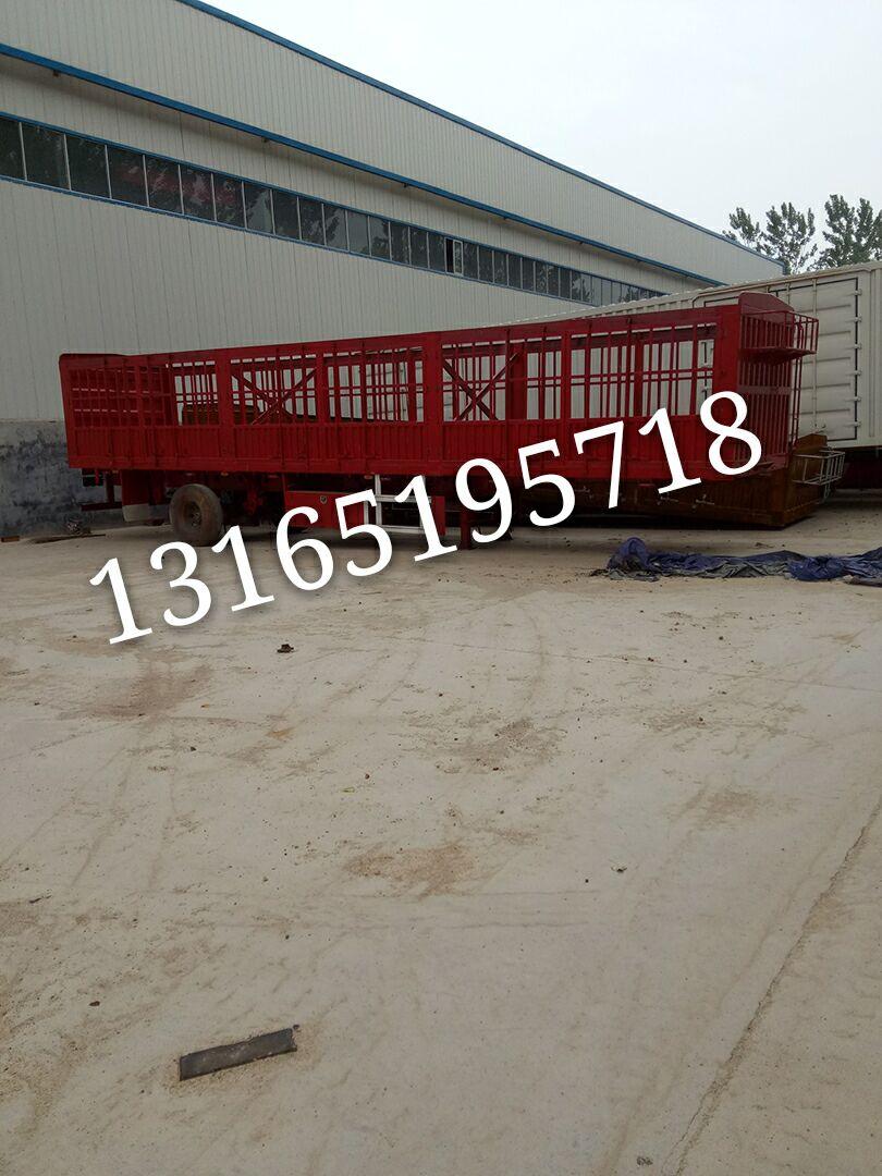 2018国家公告标准规格尺寸的仓栏半挂车厂家报价多少钱