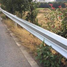贺州波形护栏多少钱一米?护栏板有什么规格?
