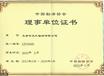 天外翻译:出国留学资料翻译、简历翻译