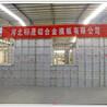 标晟铝合金模板专业生产厂家