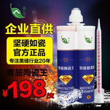 黑龍江瓷磚美縫劑加盟代理供應環保健康美縫劑圖片