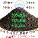 黃岡天然錳砂-宏瑞凈水材料-地下水除鐵猛錳沙濾料