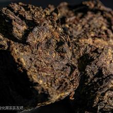 湖南黑茶品牌招商加盟哪家好?湖南黑茶招商加盟品牌推荐图片