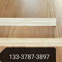 连云港生态板厂家,免漆板厂家,多层板厂家-生态板十大品牌图片