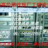 苏州本地回收拆机西门子模块触摸屏工程余货PLC变频器板子