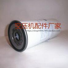供应替代德曼空压机油气分离器芯LB11102-2油分