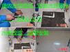 上门修水管电话,青岛维修水管,青岛水管安装,青岛水管维修