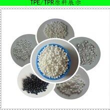 厂家直销高?#35813;?#29273;套专用TPE/TPR软胶料,食品级FDA