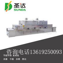 河南新能源材料微波烘干设备环保