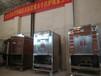 天津南开华腾厨具果木烧烤炉果木牛排炉披萨炉