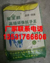 珠海腻子粉厂家供应珠海腻子粉厂家直销多乐士内墙腻子粉价格图片