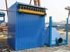 河北HD型單機除塵器具體應用