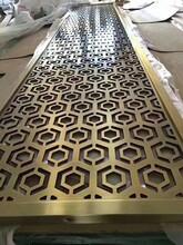不锈钢金属加工制品焊接激光切割加工
