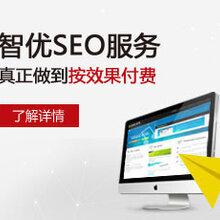网站优化案例:湖南华瑞盛驰交通设施