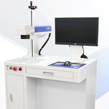 济南激光打标机厂家,SZMFP-20W光纤激光打标机图片
