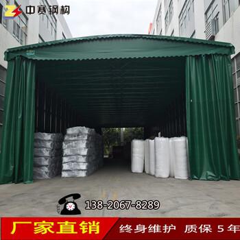天津推拉雨棚仓库帐篷北京移动棚遮阳活动折叠蓬河北物流卸货伸缩户外大型挡雨蓬
