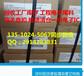 回收微处理器MCIMX6U6AVM08AC
