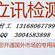 筒灯IEC62722