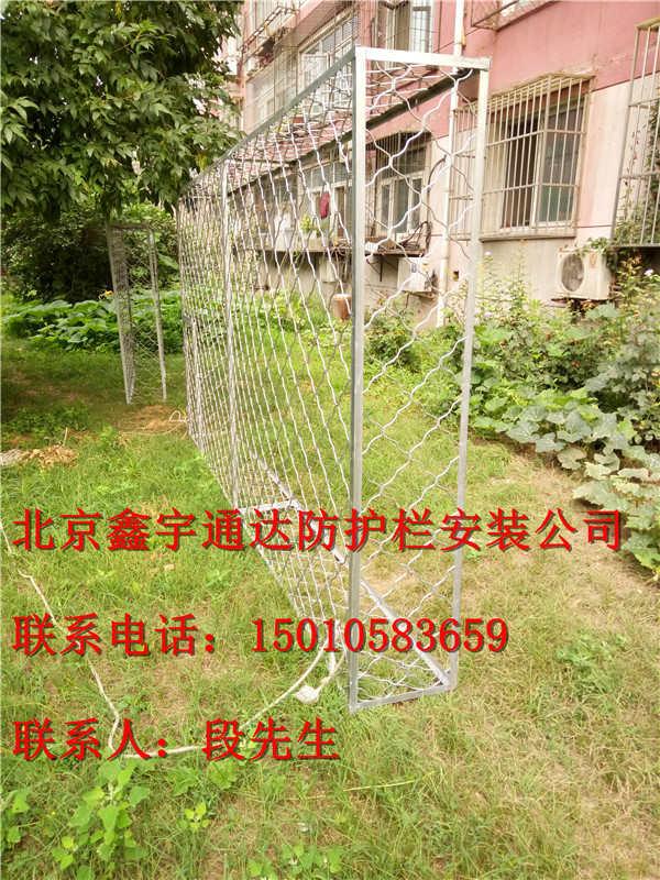 北京房山良乡防护栏安装阳台防盗窗不锈钢防护网安装围栏