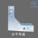 河北廠家供應不銹鋼槽式梯式托盤式橋架母線槽