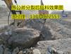 露天矿山边坡治理破石头劈裂机使用方法及说明