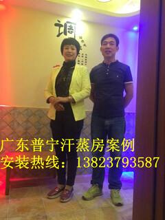 深圳防火汗蒸房材料安装公司图片3