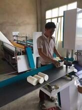 生產衛生紙目前使用什么型號設備最合適?圖片