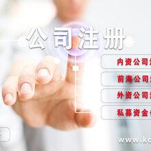深圳恳诚:公司注册、申请一般纳税人等工商财税服务