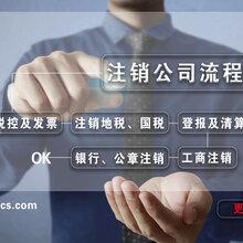 深圳恳诚:公司注册注销、一般纳税人等工商财税服务