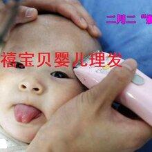昆山婴儿专业上门理发服务昆山禧宝贝婴儿纪念品制作