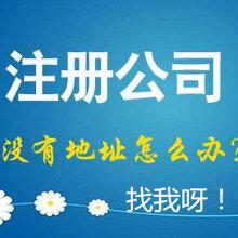 西安注冊公司代理記賬一站式服務來力眾財務