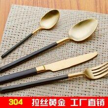 銀貂簡約風格優質不銹鋼西餐具刀叉勺