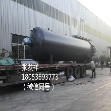 專業制作銷售各類硫化罐壓力容器圖片