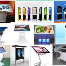 各类广告机触控一体机教学一体机拼接屏