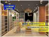 伶俐饰品店加盟_为您提供最佳的阅读体验杭州lenle伶俐饰品加盟电话_官网