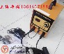 供應上海平湖標牌焊機天津標牌焊機湖南標牌焊機