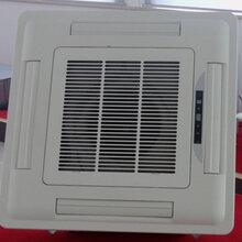 远博空调FP-34KM-B天花明装嵌入式风机盘管原理