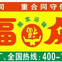 广州搬家,搬厂,搬公司,起重吊装,空调家具拆装