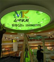 東營軟膜天花裝飾公司專業軟膜天花吊頂軟膜燈箱安裝圖片