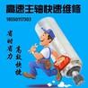 苏州雕刻机主轴厂家直销型号齐全维修及时工程师王飞