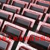 碳化硅氣化板