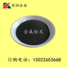 锌粉-600目高纯锌粉金属锌粉超细锌粉微米锌粉图片