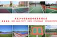 黑龍江排球場施工/百合園林供/塑膠跑道黑龍江硅PU球場施工