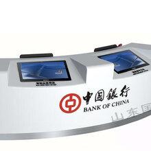 建设银行家具供应厂家-山东国之景银行家具专业定制