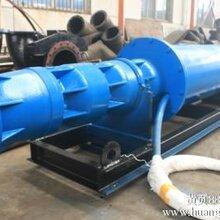 高温潜水泵天津QJ高温潜水泵厂家天津潜水电泵